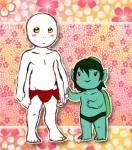 Demon Children